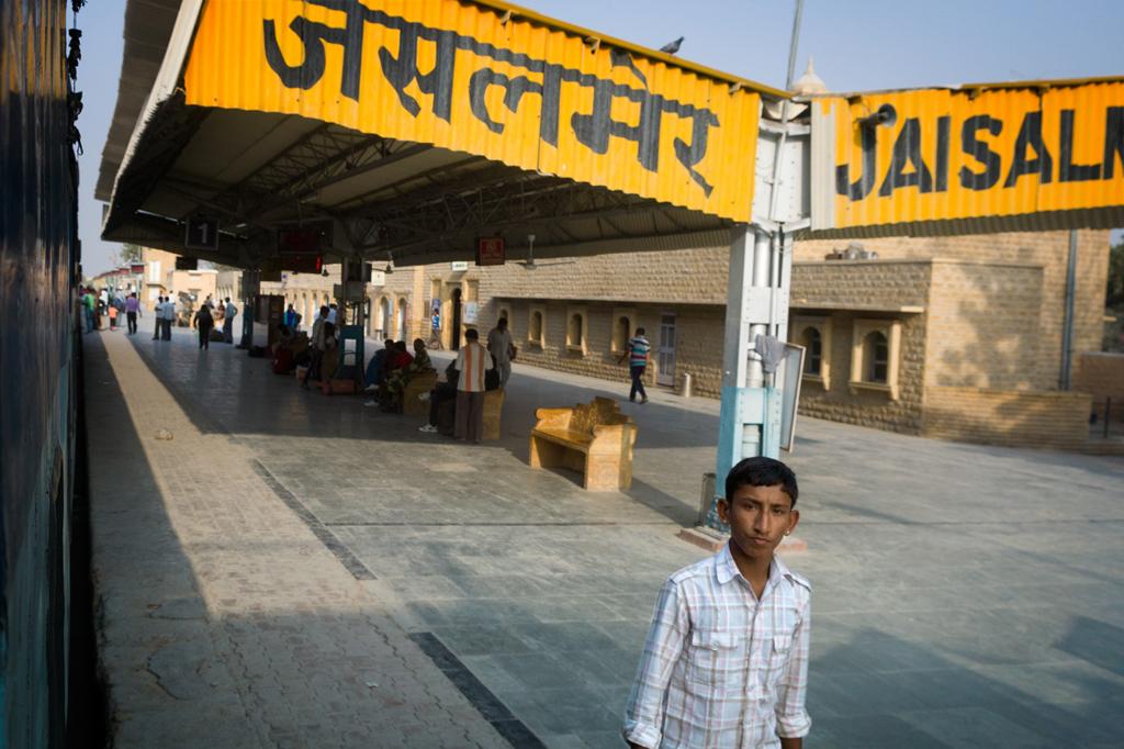 Platform, Jaisalmer